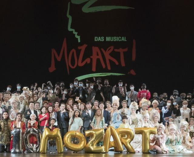 MOZART! in Korea 2020 | Premiere in Seoul 007 © EMK Musical Company