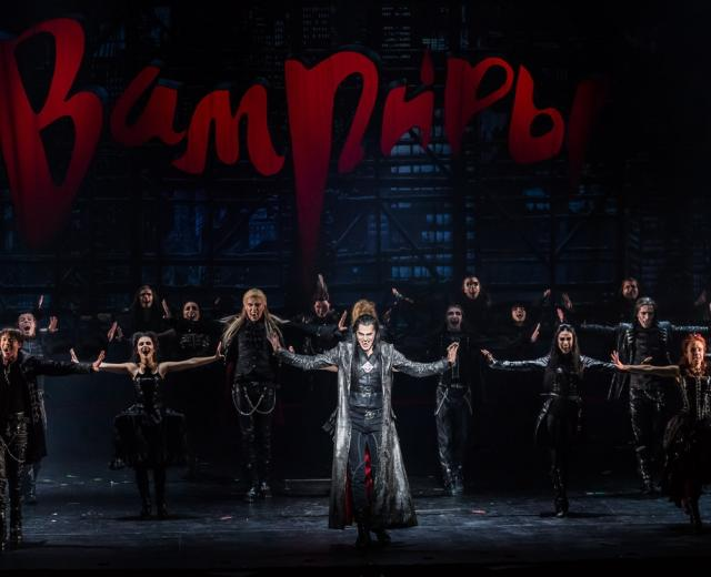 Tanz der Vampire Moskau 2016 046 © Stage Entertainment Russia