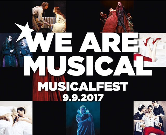 We Are Musical - Musicalfest 2017 © VBW